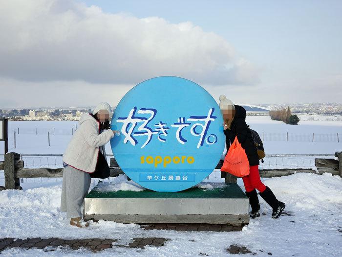 ペキニーズ Blog-白ペキニーズ シロ♂ & 白黒ペキニーズ クロ♀のフォトブログ-2012.12.10.北海道14