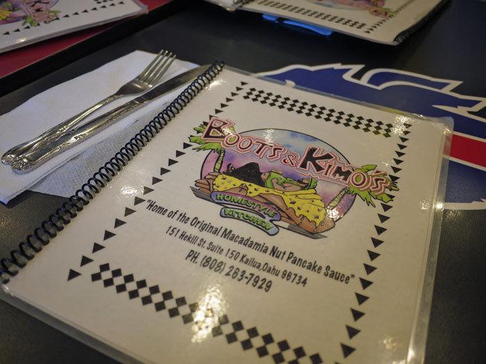 ペキニーズ Blog-白ペキニーズ シロ♂ & 白黒ペキニーズ クロ♀のフォトブログ-2013.6.2.Hawaii.31